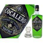 [送料無料※北海道・沖縄・離島除く] コカレロ Cocalero 700ml 29度 1本 ボムグラス1個セット