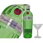 (オリジナルマティーニグラス1個付き)タンカレー No.10 ナンバーテン ジン 700ml 47度  並行輸入品