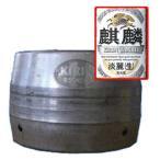 キリン 淡麗 極上(生) 生樽 7L(業務用)/発泡酒 生ビール(2本で送料無料)