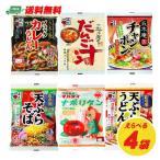 (クリックポスト送料無料)五木食品 生タイプ うどん2種・チャンポン・だんご汁 4袋セット(代...