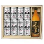 (御中元・御祝・内祝) ビール ギフト 送料無料 選べるビール・焼酎ギフト(ビール8缶+焼酎900ml)