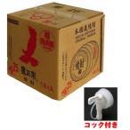 (送料無料)鷹正宗 ごりょんさん 長期熟成麦焼酎 18L入りキュービー 大容量