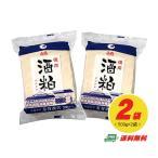 白鶴 ハクツル 酒粕 500g×2袋  (クリックポスト全国送料無料)