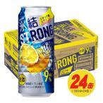 キリン 氷結ストロング シチリア産レモン 500ml×24缶 1ケース