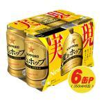 サッポロ 麦とホップ The Gold (ザ ゴールド) 350ml 6缶パック