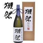 旭酒造 獺祭(だっさい) 純米大吟醸 磨き二割三分 1800ml 桐箱付き
