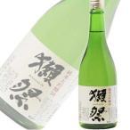 旭酒造 獺祭 純米大吟醸45 720ml