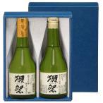 獺祭 純米大吟醸50 & 磨き三割九分  300ml   飲みくらべ2本セット (送料無料)