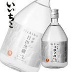三和酒類 本格麦焼酎 いいちこ 特撰 日田全麹 (ひたぜんこうじ) 25度 720ml