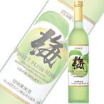 サッポロ ポレール 梅のワイン 500ml (12本で送料無料)