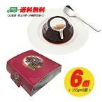 サクラ食品 セイロンブレンド 紅茶ゼリー 150g×6個 地域限定送料無料