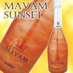 マバム・サンセット (オレンジフレーバー) 750ml (メタリックに輝くスパークリングワイン) (代引き不可)