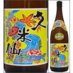 25度 久米仙 紅 1800ml瓶 泡盛 久米仙酒造 沖縄県 化粧箱なし