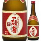 25度 一刻者 赤 720ml瓶 芋麹使用芋焼酎 小牧醸造 鹿児島県 化粧箱なし