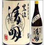 20度 豊後の清明(せいめい)1800ml瓶 大分麦焼酎 萱島酒類 大分県 化粧箱なし