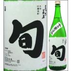 25度 五十四萬石 旬 1800ml瓶 米焼酎 高田酒造場 熊本県 化粧箱なし