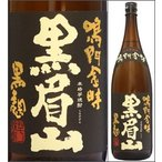 25度 黒眉山(くろびざん)1800ml瓶 鳴門金時芋使用 日新酒類「風の郷」 徳島県 化粧箱なし