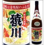 25度 猿川(さるこー)1800ml瓶 壱岐麦焼酎 猿川伊豆酒造場 長崎県 化粧箱なし