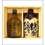 25度 麦焼酎二階堂 KKセット(吉四六壷+瓶) 1440ml 二階堂酒造 大分県《限定品》