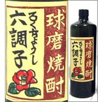 35度 本吟 六調子 720ml瓶  貯蔵熟成米焼酎 六調子酒造 熊本県 化粧箱入
