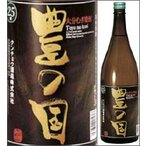 《取寄商品》25度 豊の国 1800ml瓶 麦焼酎 クンチョウ酒造 大分県 化粧箱無