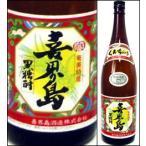 25度 喜界島 くろちゅう 1800ml瓶 黒糖焼酎 喜界島酒造 鹿児島県 化粧箱なし