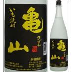 25度 芋焼酎 亀山(きざん)1800ml瓶 クンチョウ酒造 大分県 化粧箱なし