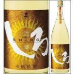 25度 白岳 謹醸しろ(金しろ)1800ml瓶 熟成酒ブレンド米焼酎 高橋酒造 熊本県 化粧箱なし
