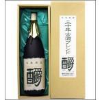 35度 30年古酒ブレンド 房の露 しょうエクセレンス 1800ml瓶 米焼酎 房の露 熊本 化粧箱入