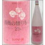 25度 薔薇の贈りもの 1800ml瓶 芋とバラのコラボの単式蒸留焼酎 大海酒造 鹿児島県 化粧箱入