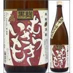 25度 黒麹むらさきいも 1800ml瓶 紫芋使用芋焼酎 堤酒造 熊本県 化粧箱なし