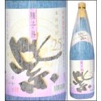 25度 紫(ゆかり)1800ml瓶 種子島紫芋使用芋焼酎 種子島酒造 鹿児島県 化粧箱なし