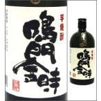 情留酒 鳴門金時 芋焼酎 25度 720ml瓶 鳴門金時蒸留所 徳島県 化粧箱なし