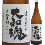 25度 大和魂 1800ml瓶 常圧麦焼酎 江井ヶ嶋酒造 兵庫県 化粧箱なし