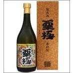 25度 栗極(くりきわみ) 720ml瓶 栗焼酎 すき酒造 宮崎県 化粧箱入