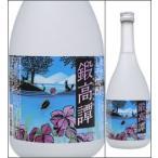 20度 鍛高譚(たんたかたん) 720ml瓶 しそ(甲乙混和) 合同酒精 北海道 化粧箱なし