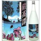 20度 鍛高譚(たんたかたん) 1800ml瓶 しそ(甲乙混和) 合同酒精 北海道 化粧箱なし