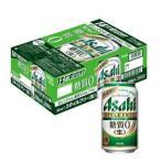 《3ケース毎お買上で送料無料》アサヒ スタイルフリー (350ml缶24本入) 1ケース《発泡酒》