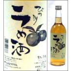 14度 びわ湖梅酒(ブランデーなし)720ml瓶 蜂蜜入 太田酒造 滋賀県 化粧箱なし