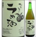 14度 びわ湖梅酒(ブランデーなし)1800ml瓶 蜂蜜入 太田酒造 滋賀県 化粧箱なし