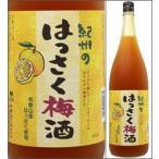 12度 紀州のはっさく梅酒 1800ml瓶 中野BC 和歌山県  化粧箱なし