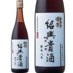 陳年 紹興貴酒 8年【正規品】640ml 永昌源 中国酒 紹興酒 八年 しょうこうしゅ