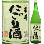 《取寄商品・常温流通》亀の井 にごり酒 1800ml瓶