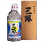 《取寄商品》35度 三隈 720ml瓶 粕取焼酎 クンチョウ酒造 大分県 化粧箱入