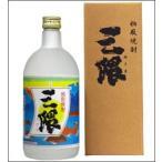 《取寄商品》25度 三隈 720ml瓶 粕取焼酎 クンチョウ酒造 大分県 化粧箱入