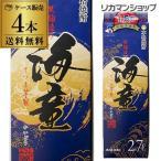 焼酎 海童 25° 黒麹 芋焼酎 2.7L 2700ml×4本 送料無料 ケース販売 いも 濱田酒造 720ml換算485円(税別) いも焼酎