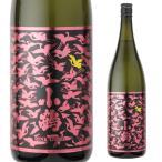 焼酎 芋焼酎 小鶴 PINK GOLD 25度 1800ml 鹿児島県 小正醸造 いも焼酎 ピンクゴールド 1.8L スパークリングワイン酵母