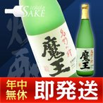 魔王720ml 芋焼酎 白玉醸造