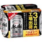 ◇2019年11月29日発売分◇アサヒ スーパードライ 鮮度実感パック 350ml×24缶(1ケース)