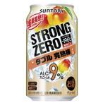サントリー -196℃ ストロングゼロ ダブル完熟梅 350ml×24缶(1ケース)